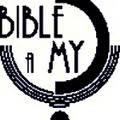 Logo Bible a my